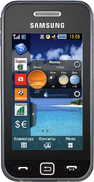 Игру Мстители На Телефон Samsung